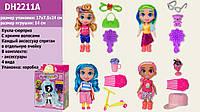 Кукла сюрприз Hairdorables с яркими волосами: 4 вида, аксессуары в комплекте