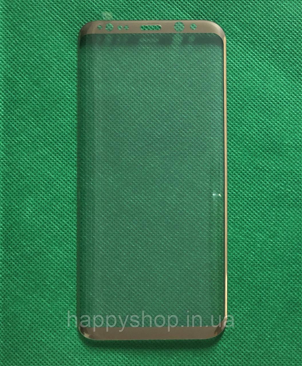 Защитное стекло Full screen для Samsung Galaxy S8 Plus (G955) Золотистое