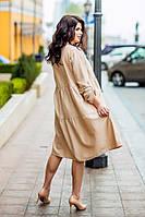Платье женское ботал АВЕ0143, фото 1