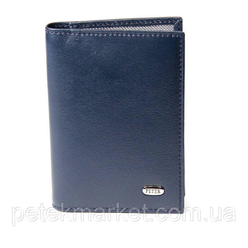 Кожаная визитница (портмоне для визитных и пластиковых карточек) Petek 1044