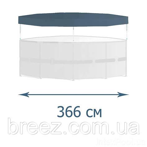 Тент чехол для каркасного бассейна Intex 28031 366 см, фото 2