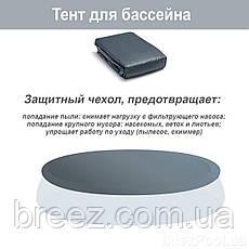 Тент чехол для каркасного бассейна Intex 28038 300 х 200 см , фото 2