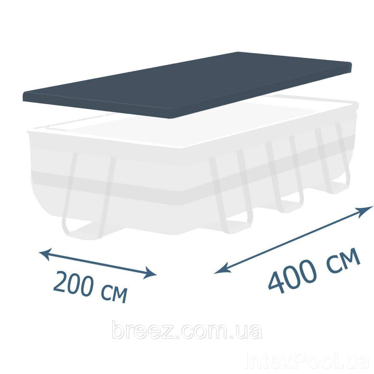 Тент чехол для каркасного бассейна Intex 28037 400 х 200 см