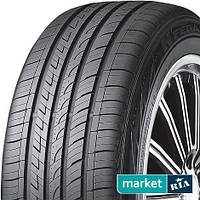 Всесезонные шины Roadstone N'Fera AU5 (225/55 R17)