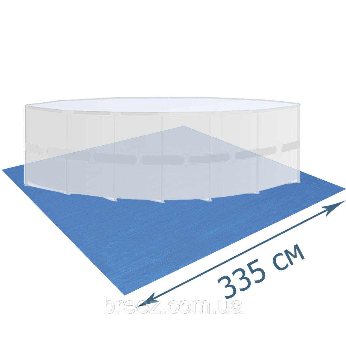 Подстилка для бассейна Bestway 58001 335 х 335 см квадратная