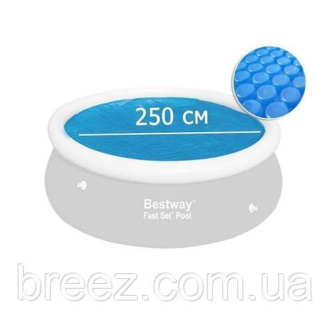 Солярный тент для бассейна Bestway 305 см с эффектом антиохлаждение , фото 2