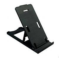 Универсальная компактная подставка для планшетов и смартфонов 12.5см большая SKU0000177