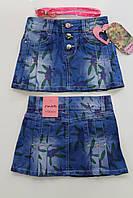 Детская джинсовая юбка для девочки Цветы и листья. Размер 4 - 12 лет