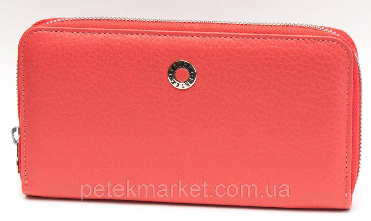 Кожаное женское портмоне Petek 397