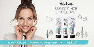 Bielita - White Detox Маска-пилинг крупнозернистая для лица Контроль жирности кожи 50ml, фото 3