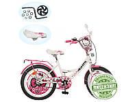 Велосипед детский 20д. HK 0077 HK, розово-белый