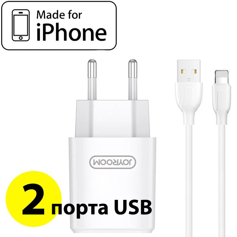 Зарядное устройство для iPhone, 2 порта USB, 2.4A + кабель Lightning для айфона, зарядка на айфон (L-M226)