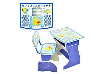 Парта HB 2029-01-7 регулир-я высота, со стульчиком, синяя
