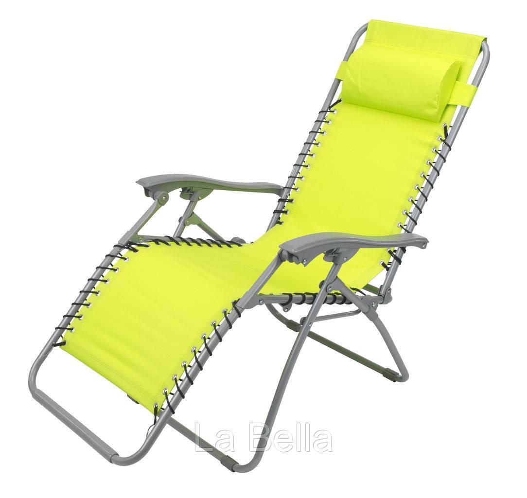 Кресло-жезлонг раскладное  сталь канва лайм