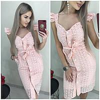 Красивое летнее платье на пуговицах спереди, персиковое