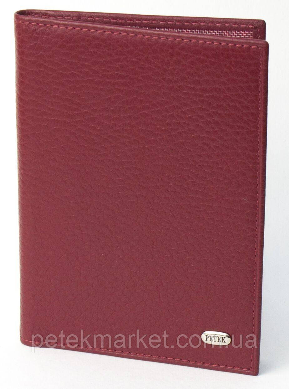Кожаная обложка для автодокументов Petek 584