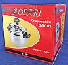 Скороварка Alpari(Альпари) на 9 литров, фото 2