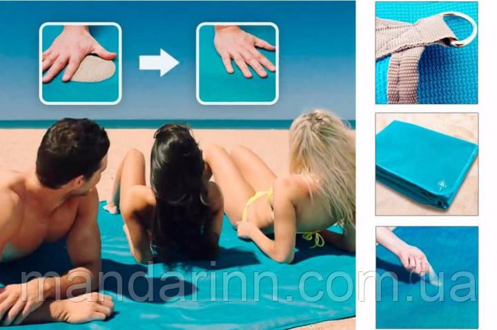 Пляжная подстилка анти-песок Sand Free Mat / пляжный коврик / коврик для пикника / коврик для моря - 200*200см