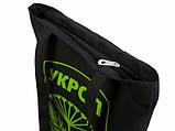 Украинская сумка Укроп 02, фото 3