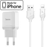 Зарядное устройство для iPhone, 2.4A + кабель Lightning для айфона, зарядка на айфон (C22A)