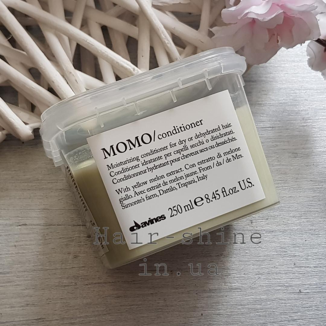 Увлажняющий кондиционер, облегчающий расчесывание волос 250 мл Davines Essential Haircare Momo Conditioner