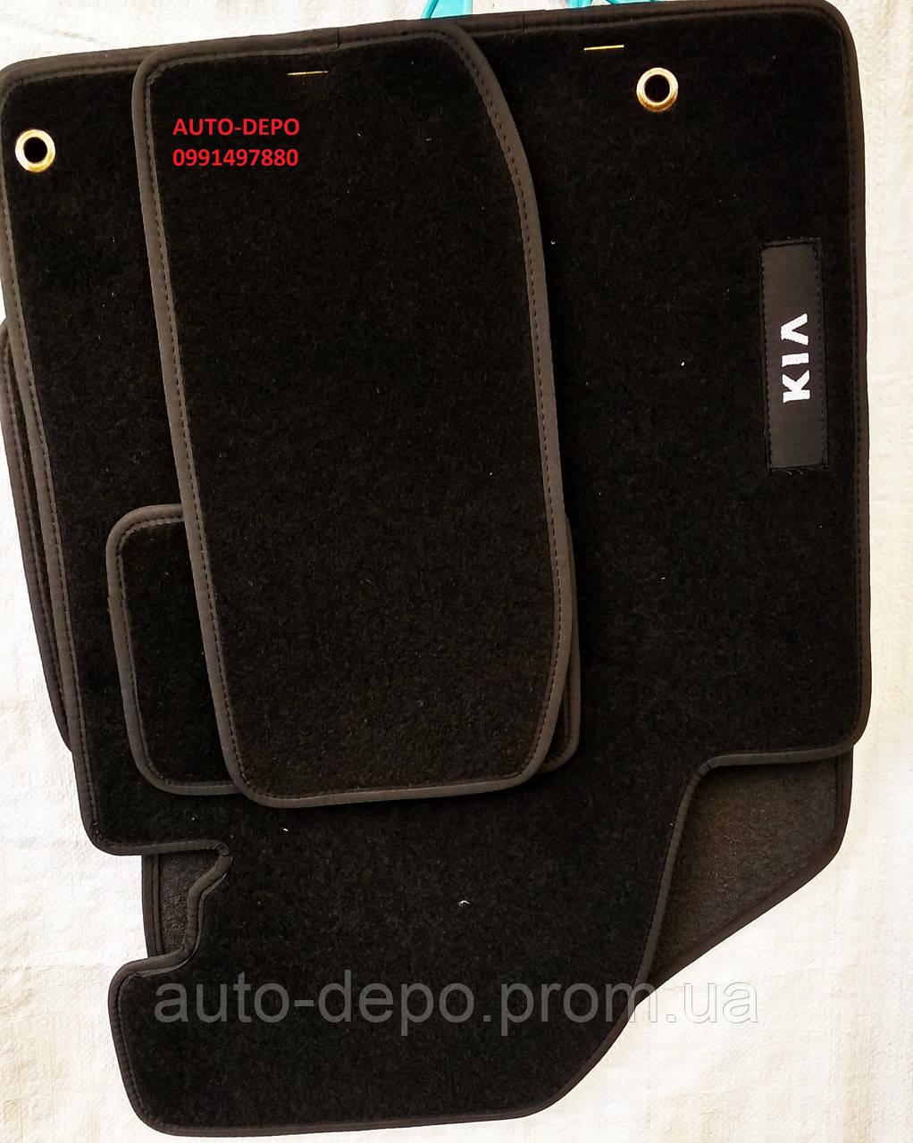 Ворсовые автомобильные коврики Kia Rio 2005- CIAC GRAN