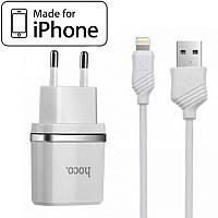 Зарядное устройство для iPhone, 1A, + кабель Lightning для айфона, зарядка на айфон (C11)