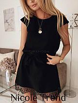 Черное короткое платье с кружевом А-силуэт, фото 2