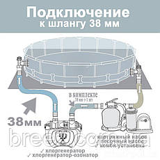 Хлоргенератор Intex 26670 12 г/ч , фото 3