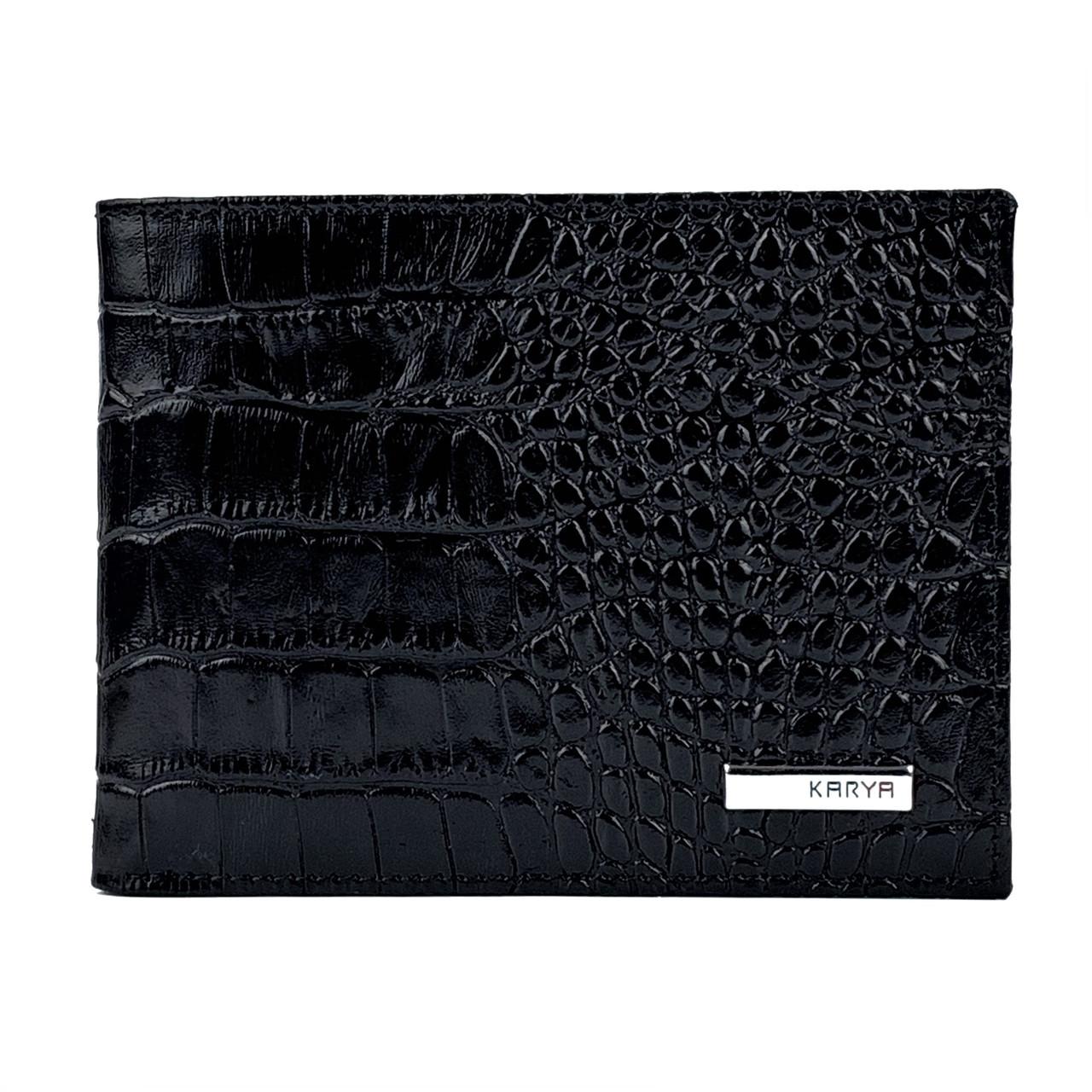 Мужское портмоне кожаный Karya 0412-53 с тиснением кроко черный