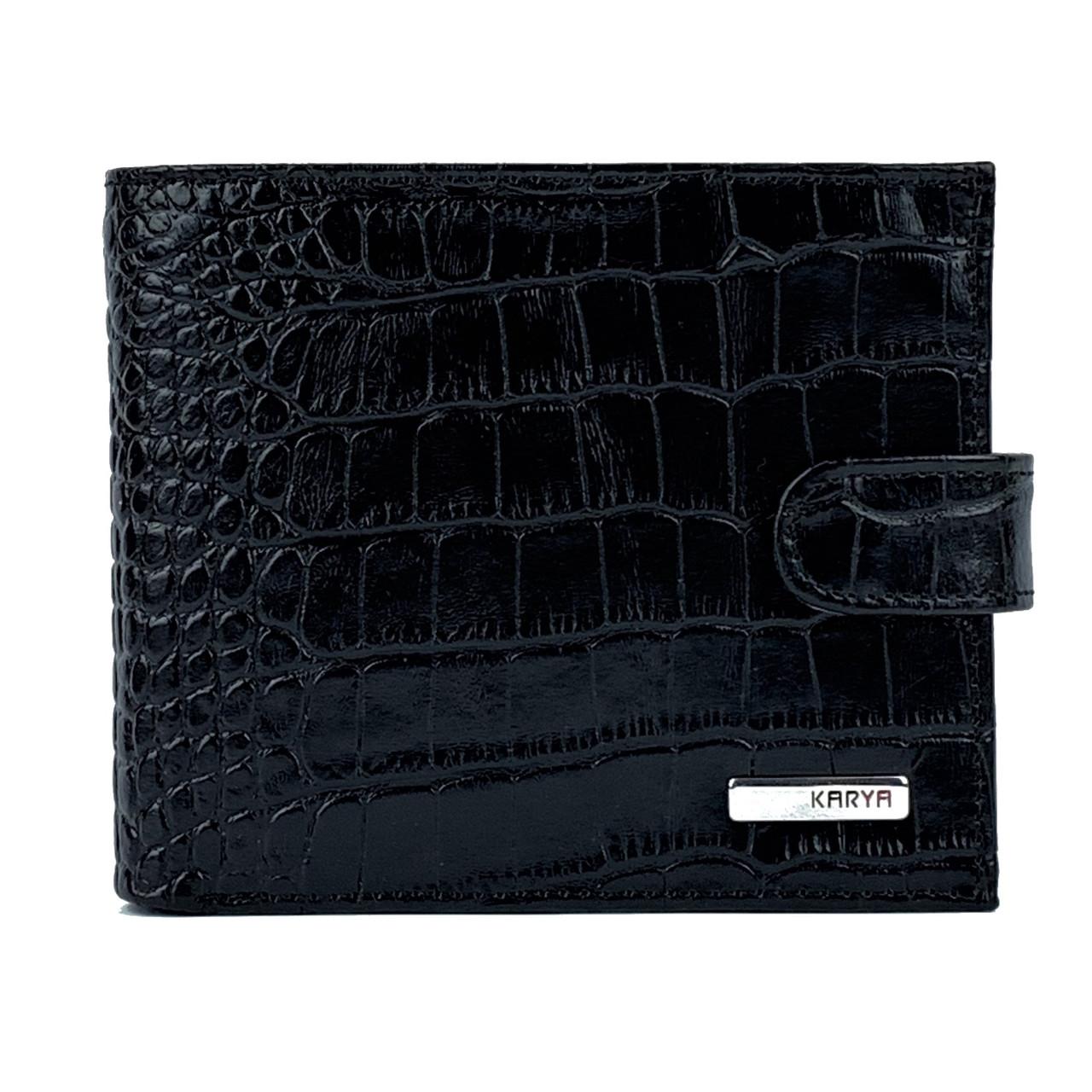Чоловіче портмоне шкіряний Karya 0413-53 з тисненням кроко чорний
