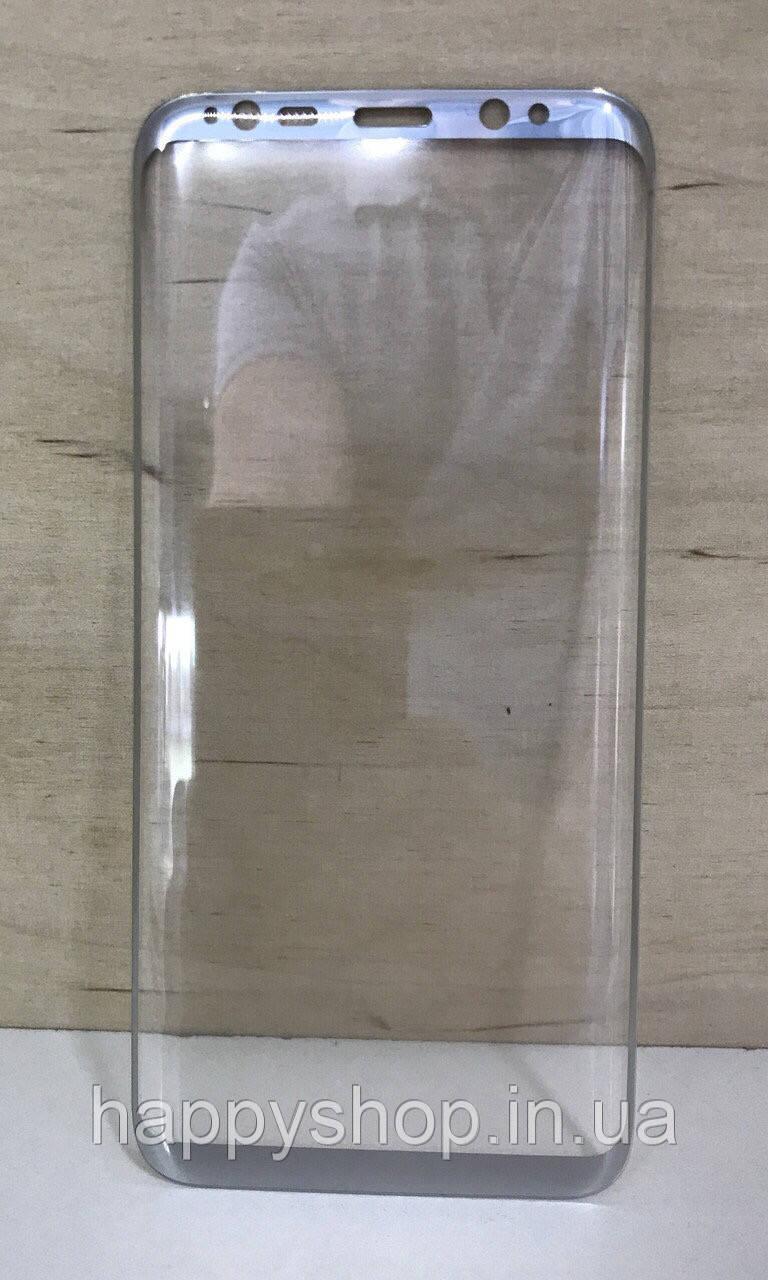 Защитное стекло Full screen для Samsung Galaxy S8 (G950) Серебристое