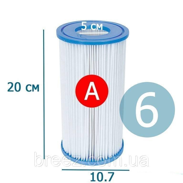 Сменный картридж для фильтр насоса Intex 29000-6 тип А 6 шт 20 х 10.7 см