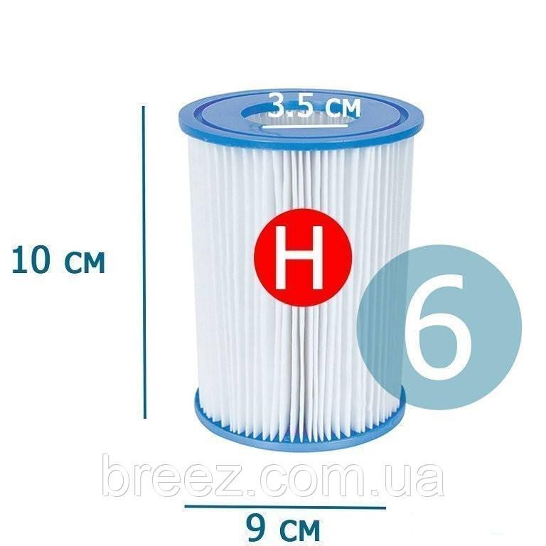 Сменный картридж для фильтр насоса Intex 29007 тип Н 6 шт 10 х 9 см