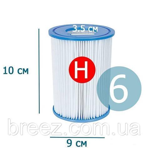 Сменный картридж для фильтр насоса Intex 29007 тип Н 6 шт 10 х 9 см , фото 2
