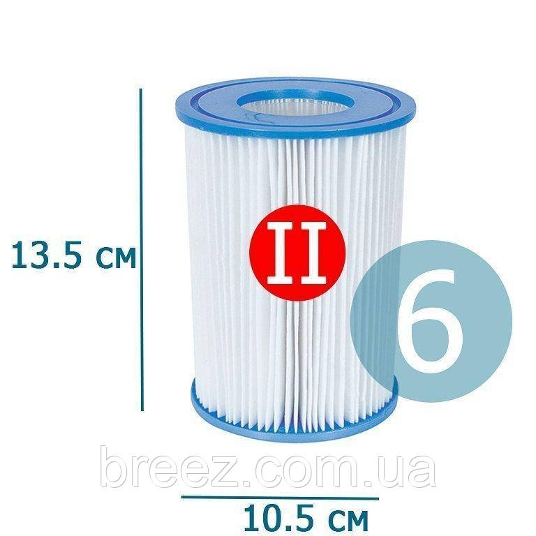 Сменный картридж для фильтр насоса Bestway 58094 тип II 6 шт 13.6 х 10.6 см