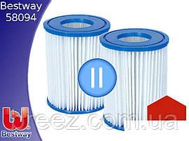 Сменный картридж для фильтр насоса Bestway 58094 тип II 6 шт 13.6 х 10.6 см , фото 3
