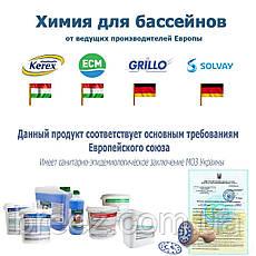 PH+ плюс для бассейна Grillo 80014 Средство для повышения уровня pH Германия 1,5 кг, фото 3