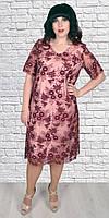 Платье для  полных  новинка стильное, модное  Оливия размеров  56, 58, 60, 62    купить