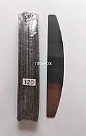 Металлическая пилка с сменными файлами-абразивами 120 грит (50шт)