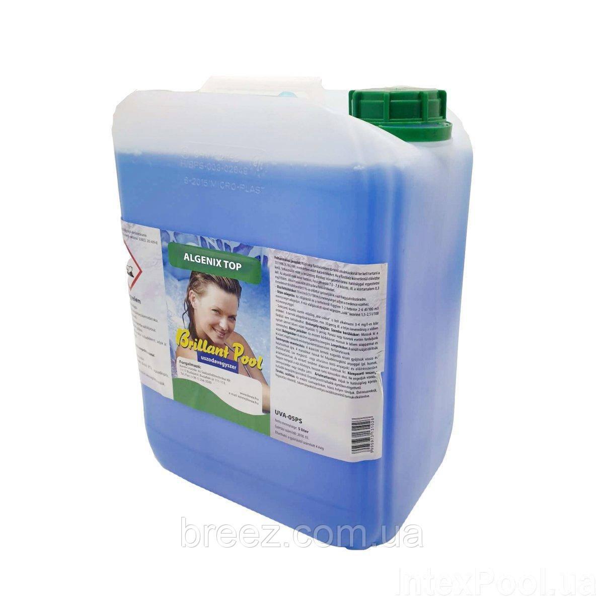 Альгекс ТОП концентрат препарат для очистки от водорослей Kerex 5 л Венгрия