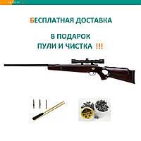 Пневматическая винтовка Beeman Bear Claw с оптическим прицелом 3-9х32 (1086) дерево перелом ствола 330 м/с