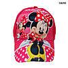 Кепка Minnie Mouse для девочки. 50-53 см