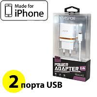 Зарядное устройство для iPhone, 2 порта USB, 2.4A + кабель Lightning для айфона, зарядка на айфон (A828)
