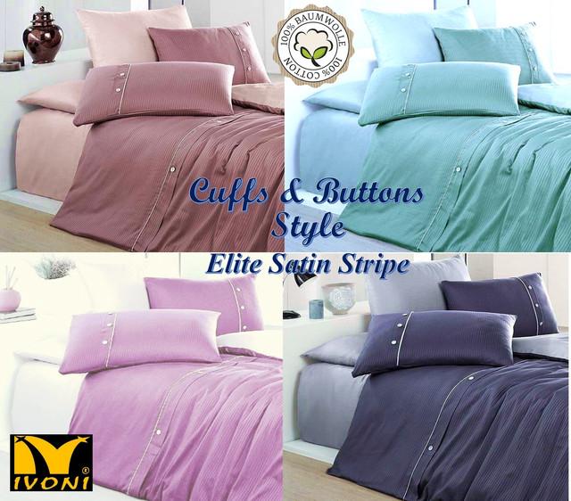 "Наволочки. Дизайн ""Elite Satin Stripe. Cuffs & Buttons Style"" (Манжети і Гудзики). Страйп-Сатин."