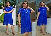 Элегантное женское платье свободного кроя из гипюра 48-50, 52-54, 56-58