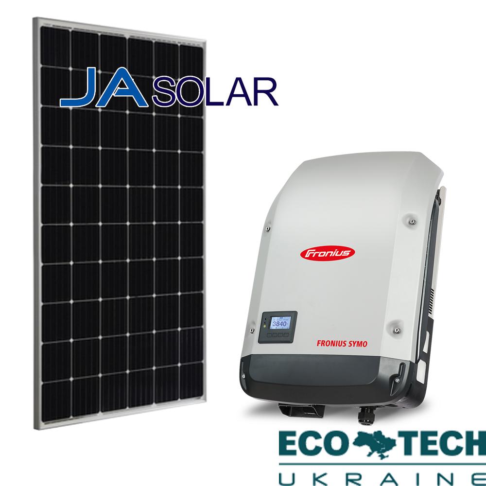 Комплект солнечной электростанции для крыши: премиум пакет