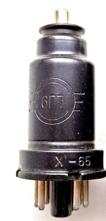 Лампа 6Г7 Двойной диод — триод.