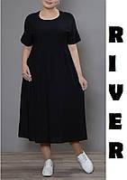 Легкое свободное платье больших размеров Арабика