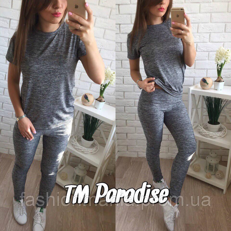 Спортивный костюм Paradise серый